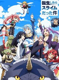 جميع حلقات الأنمي Tensei shitara Slime Datta Ken مترجم
