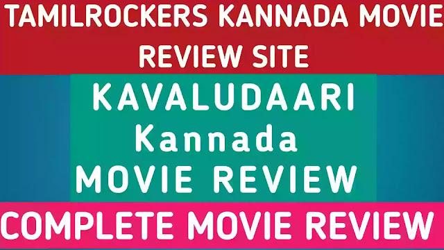Kavaludaari Movie review