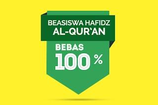 Beasiswa S1 untuk Para Penghafal Al-Quran Di Universitas Islam Indonesia Yogyakarta