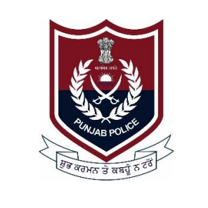 Punjab Police Recruitment 2021 – 2607 Posts, Salary, Application Form - Apply Now