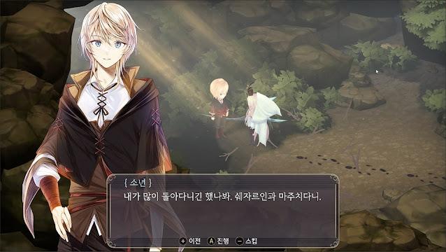 Game Witch Spring 3 Re: Fine, Kapan Tanggal Rilisnya?