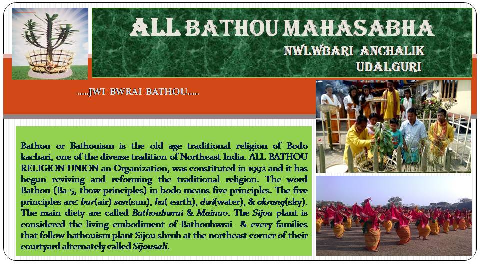 ALL BATHOU MAHASABHA