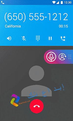 Cube Call Recorder ACR