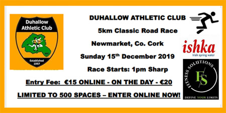 https://corkrunning.blogspot.com/2019/12/notice-newmarket-5k-road-race-sun-15th_2.html