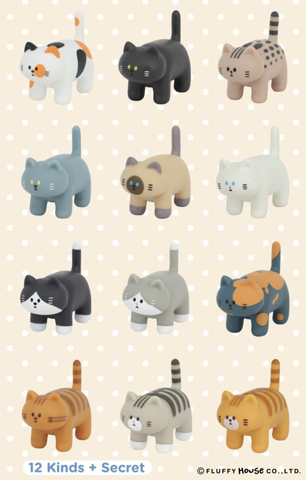 LIGHT GRAY CAT MY HOME CAT MINI VINYL TOY BLIND BOX FIGURE BY FLUFFY HOUSE