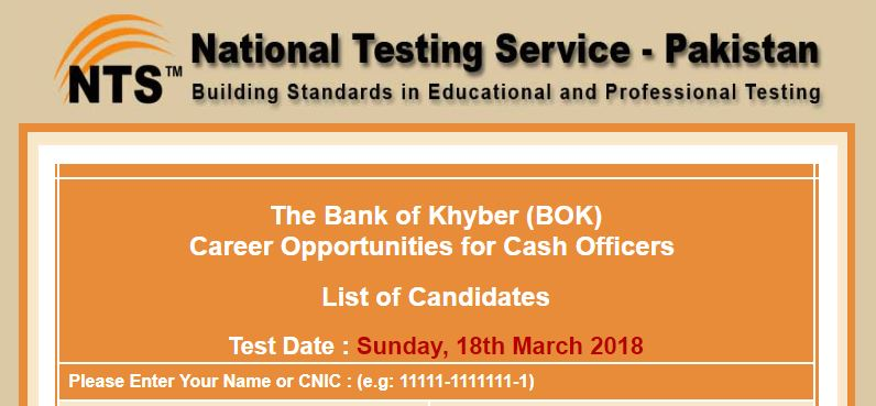 Cash.Officer.NTS.Test.newpakjobs