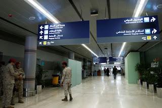 Serangan Teroris Syiah Houthi di Bandara Abha Saudi Lukai 9 Warga Sipil