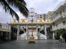 Surya Narayana Swamy Temple Bangalore