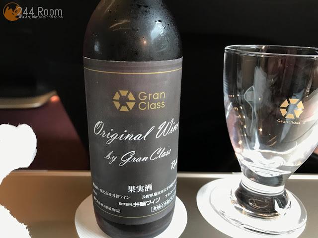 グランクラス赤ワイン Granclass-redwine