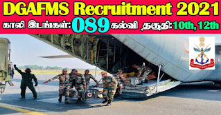 DGAFMS Recruitment 2021 89 Group C Posts   Application Form