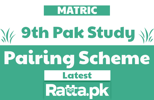 Matric 9th Pakistan Studies Pairing Scheme 2019