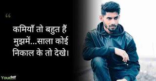 jalane wale status in hindi shayari