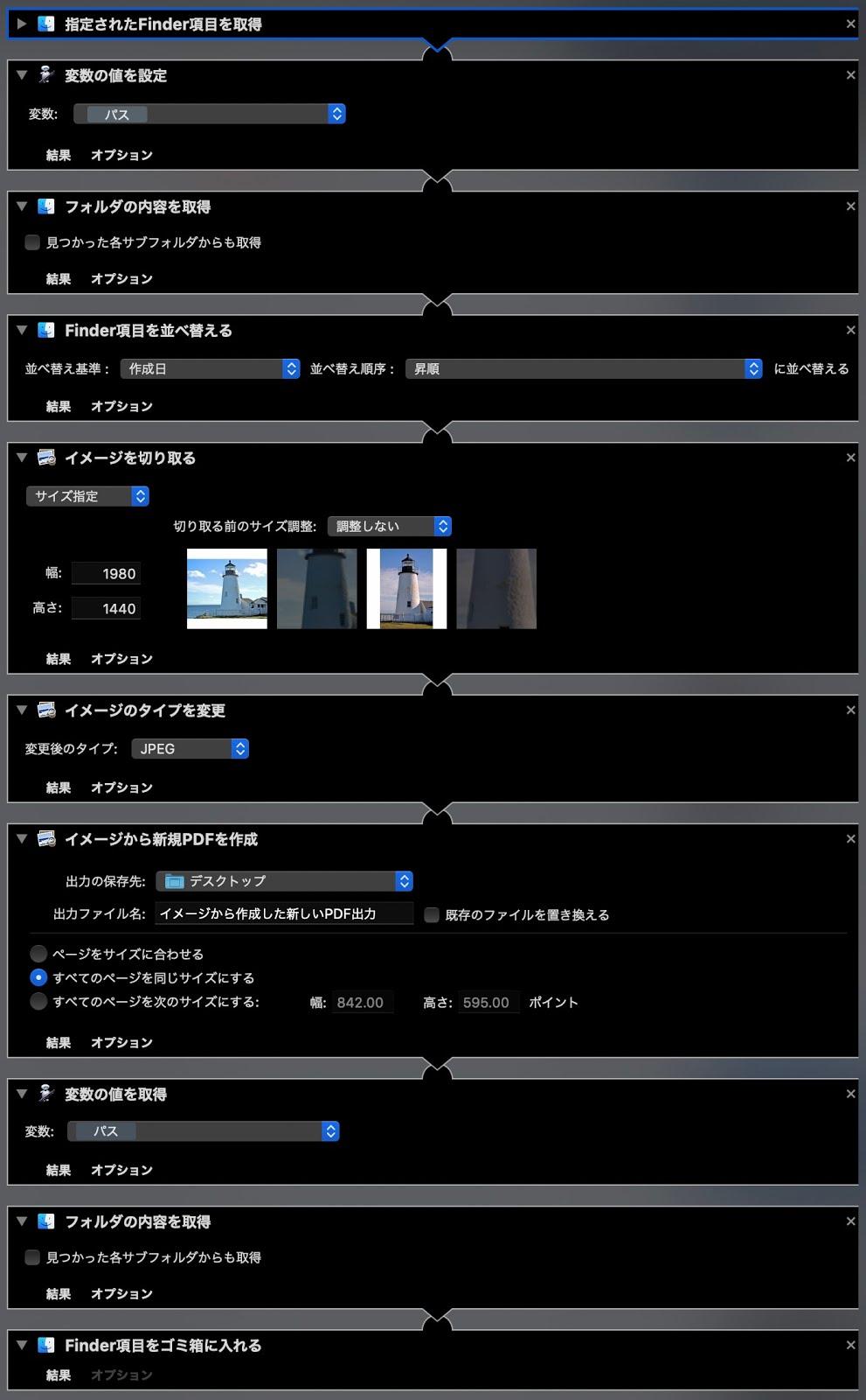 から jpg pdf