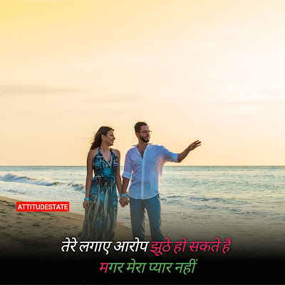 Breakup Status in Hindi – Very Heart Touching Breakup