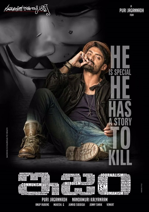 Ism 2016 Telugu Movie Download Full HD DVDRip Torrent thumbnail