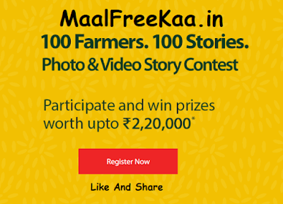 Photo & Video Story Contest