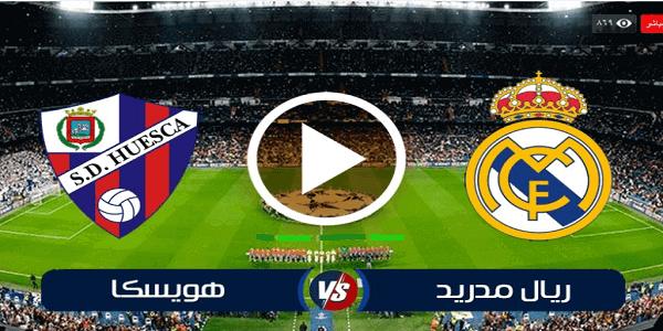 بث مباشر : مشاهدة مباراة ريال مدريد وهويسكا اليوم 31-10-2020 الدوري الاسباني