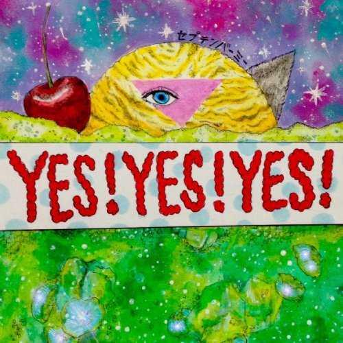 [Album] セプテンバーミー – YES!YES!YES!  (2015.01.21/MP3/RAR)