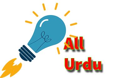 1507g New Software All Urdu