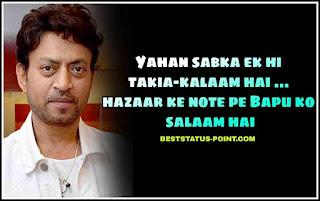 Irrfan_Khan_Motivational_Life_Quotes