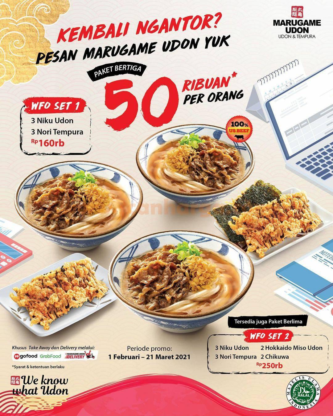 MARUGAME UDON Promo Paket WFO Set Harga Mulai Dari Rp 160.000