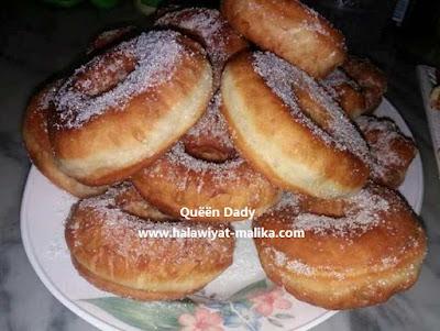 Donuts Américains دونات امريكي
