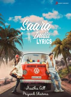 Saara India Lyrics - Aastha Gill Indian Pop [2019]