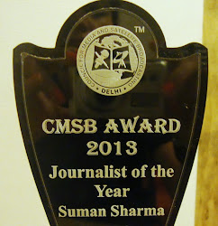Winner CMSB Journalist Of The Year-2013 !!