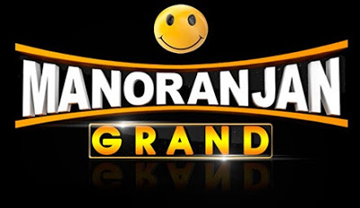 Manoranjan Grand TV Hindi Entertainment Channel available on CH No. 80