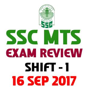 SSC MTS Exam Analysis 16th September 2017