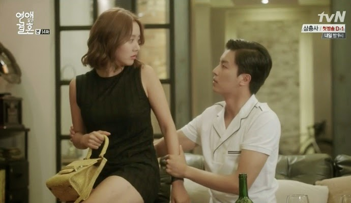 Full story of marriage not dating