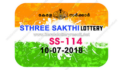 KeralaLotteryResult.net , kerala lottery result 10.7.2018 sthree sakthi SS 114 10 july 2018 result , kerala lottery kl result , yesterday lottery results , lotteries results , keralalotteries , kerala lottery , keralalotteryresult , kerala lottery result , kerala lottery result live , kerala lottery today , kerala lottery result today , kerala lottery results today , today kerala lottery result , 10 07 2018 , kerala lottery result 10-07-2018 , sthree sakthi lottery results , kerala lottery result today sthree sakthi , sthree sakthi lottery result , kerala lottery result sthree sakthi today , kerala lottery sthree sakthi today result , sthree sakthi kerala lottery result , sthree sakthi lottery SS 114 results 10-7-2018 , sthree sakthi lottery SS 114 , live sthree sakthi lottery SS-114 , sthree sakthi lottery , 10/7/2018 kerala lottery today result sthree sakthi , 10/07/2018 sthree sakthi lottery SS-114 , today sthree sakthi lottery result , sthree sakthi lottery today result , sthree sakthi lottery results today , today kerala lottery result sthree sakthi , kerala lottery results today sthree sakthi , sthree sakthi lottery today , today lottery result sthree sakthi , sthree sakthi lottery result today , kerala lottery bumper result , kerala lottery result yesterday , kerala online lottery results , kerala lottery draw kerala lottery results , kerala state lottery today , kerala lottare , lottery today , kerala lottery today draw result,