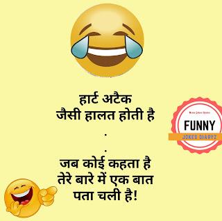 Funny comedy jokes