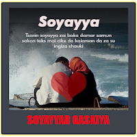 Soyayyar Gaskiya Apk free Download for Android