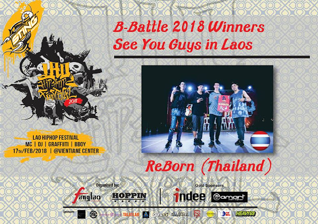 Lao Hip Hop Festival 2018