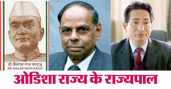 governors of Odisha