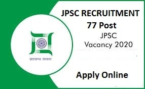 JPSC Assistant Town Planner Recruitment 2020 Apply Online 77 Post, DainikExam com