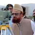 Ramadan 2020 in Pakistan: After Ruet-e-Hilal Committee says moon not sighted