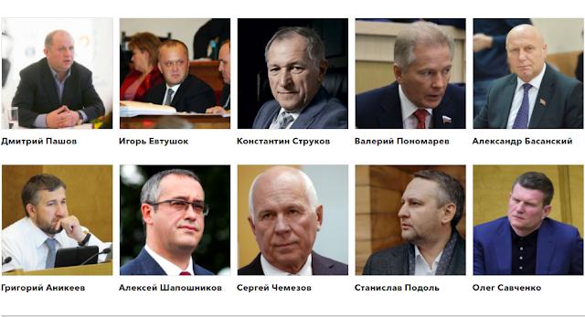 Региональные депутаты в списке Forbes