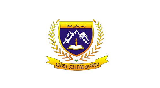 Jobs in Cadet College Skardu CCS