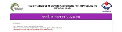 https://dsclservices.in/uttarakhand-migrant-registration.php