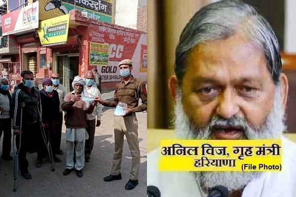 haryana-home-minister-lockdown-mask-police-dc-news