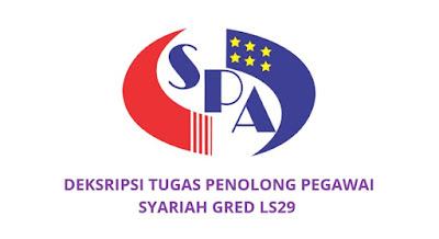 Gaji, Kelayakan & Tugas Penolong Pegawai Syariah Gred LS29