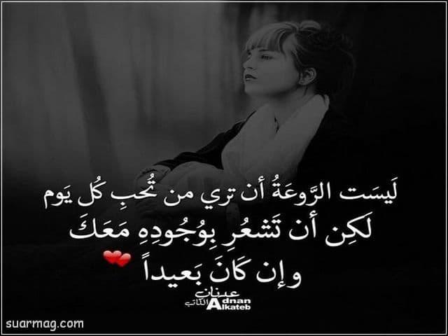 صور جميله عن الحب 6   Beautiful pictures about love 6