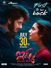 Ishq: Not A Love Story (2021) HDRip Telugu Full Movie Watch Online Free