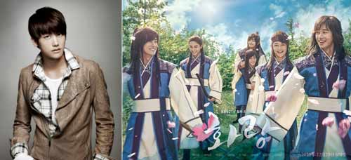 artis k-pop yang jago berakting dalam drakor