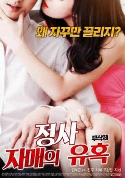 Affair Sisters Temptation Full Korea 18+ Adult Movie Online Free