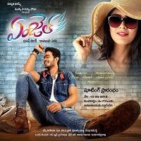Angel Songs Download,Angel Mp3 Songs, Angel Audio Songs Download, Naga Anvesh Angel Songs Download,Angel 2017 Telugu movie Songs, Angel 2017 audio CD rips