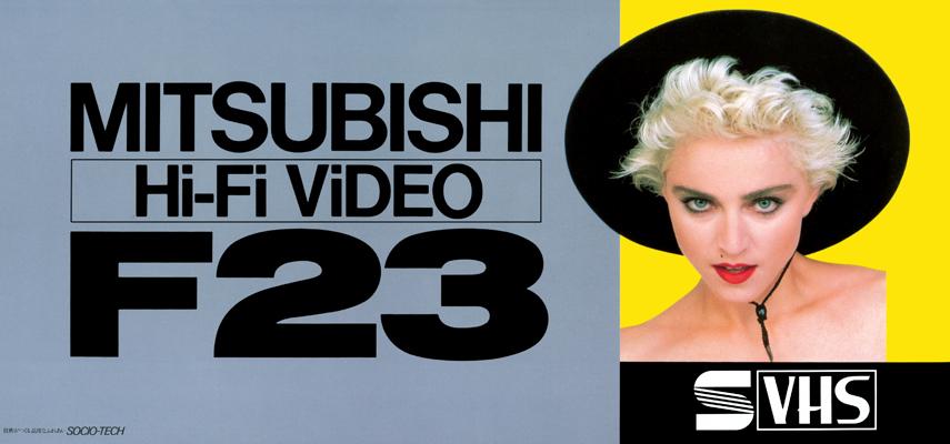 Mitsubishi+Hi-Fi+Video+F23+Poster+Japan+