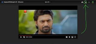 .রংবাজ. বাংলা ফুল মুভি দেব | .Rangbaaz. Full HD Movie Watch
